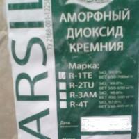 Диоксид кремния SARSIL аморфный