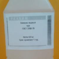 Аммиак водный чда ГОСТ 3760-79