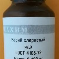 Барий хлористый 2-водный чда ГОСТ 4108-72