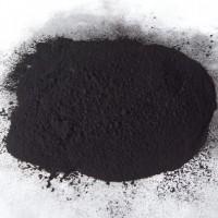 Уголь активированный УАФ