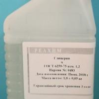 Глицерин ч ГОСТ 6259-75