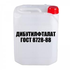 Дибутилфталат ГОСТ 8728-88