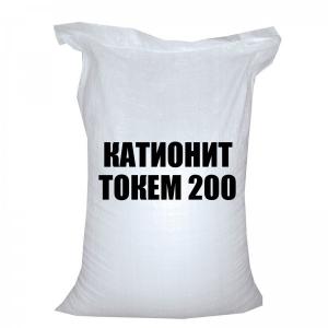 Катионит ТОКЕМ-200