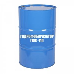 Гидрофобизатор ГКЖ-11П