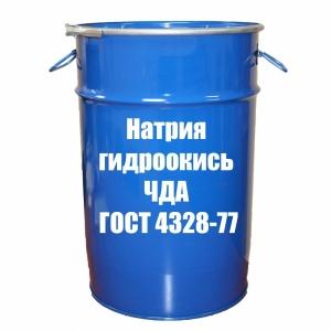 Натрия гидроокись ЧДА ГОСТ 4328-77
