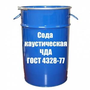 Сода каустическая ЧДА