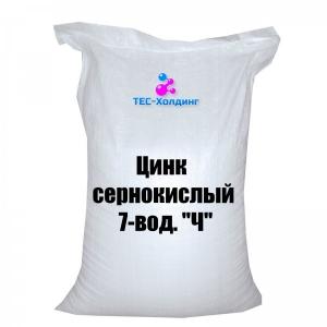Цинк сернокислый 7-вод. Ч